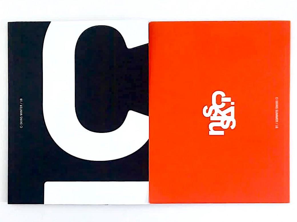 C Skins rebrand