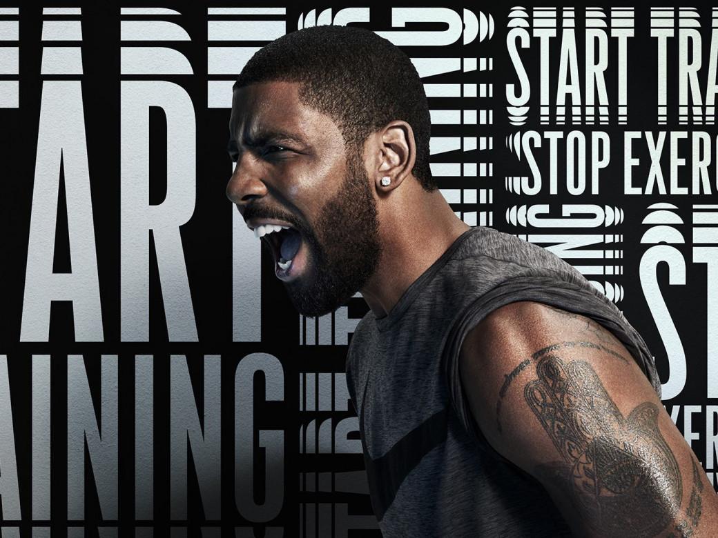 Identity: Nike training