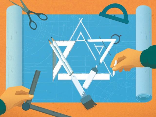 Rebranding Judaism
